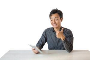 【表情】ナンパ成功を引き寄せる!自然な笑顔の作り方